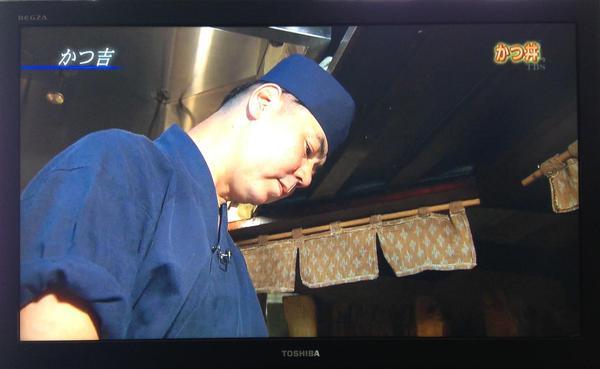 チューボーですよ(カツ丼編)2013.9.37放送(かつ吉渋谷店他)4