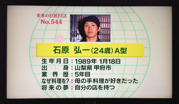 チューボーですよ(カツ丼編)2013.9.37放送(かつ吉渋谷店他)15