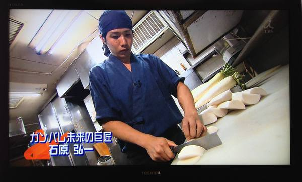 チューボーですよ(カツ丼編)2013.9.37放送(かつ吉渋谷店他)21