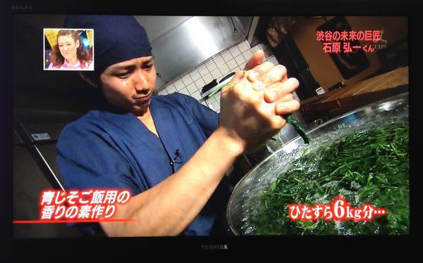 チューボーですよ(カツ丼編)2013.9.37放送(かつ吉渋谷店他)19