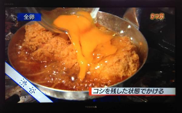 チューボーですよ(カツ丼編)2013.9.37放送(かつ吉渋谷店他)22