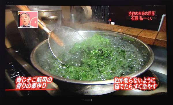 チューボーですよ(カツ丼編)2013.9.37放送(かつ吉渋谷店他)18
