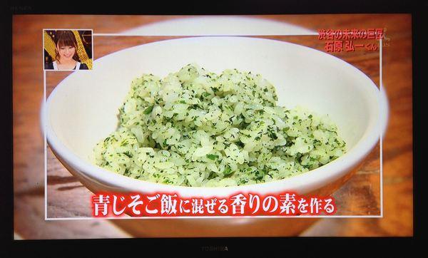 チューボーですよ(カツ丼編)2013.9.37放送(かつ吉渋谷店他)16