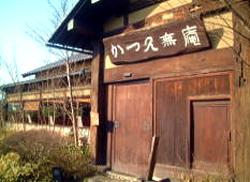 p_dokuritsu06.png