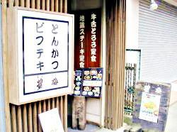 p_dokuritsu10.png
