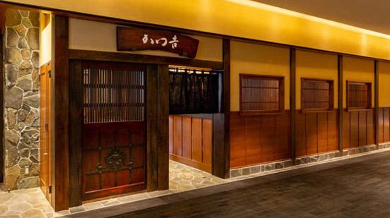 Katsukichi, Nihonbashi Takashimaya S.C.